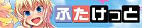 htk_banner
